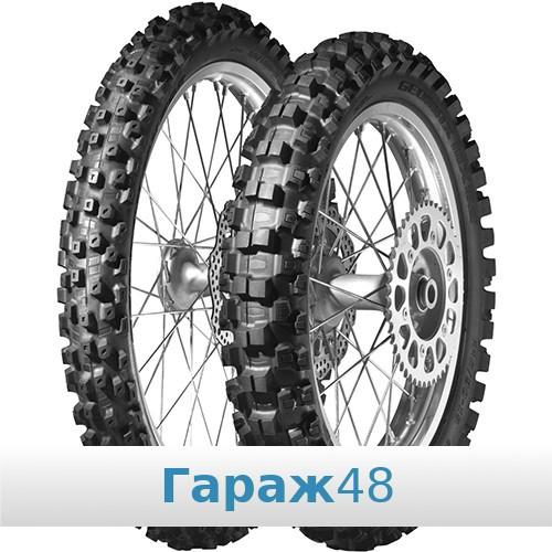 Dunlop Geomax MX52 70/100 R10 41J